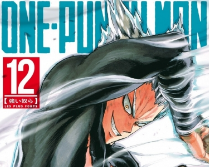 Garoh One-Punch Man tome 12 Guadeloupe actu